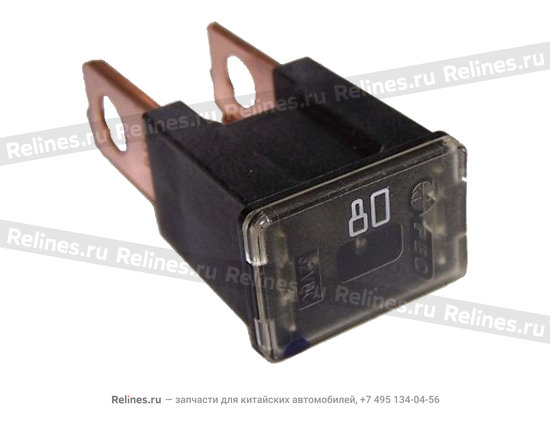 Fuse - 80A
