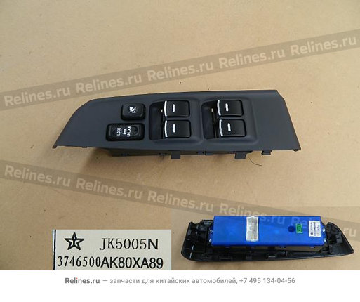 Блок управления стеклоподъемниками водительской двери New - 3746500AK80XA89
