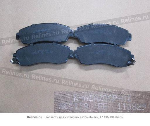 """Изображение продукта """"Brake pad assy FR wheel(4 pieces)"""""""
