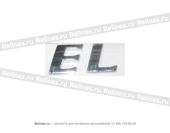 Logo-el - A15-3903089