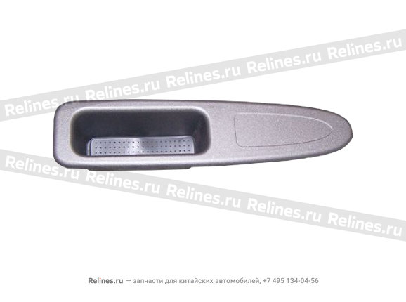 Cover - FR dr arm rest LH - A15-6102571CA