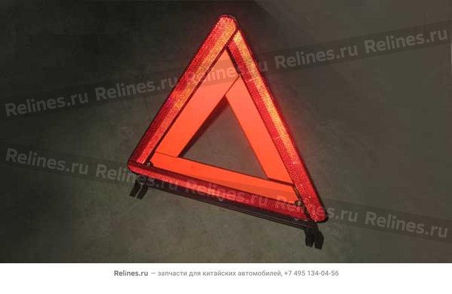 Знак аварийной остановки пластиковый - A11-8208020