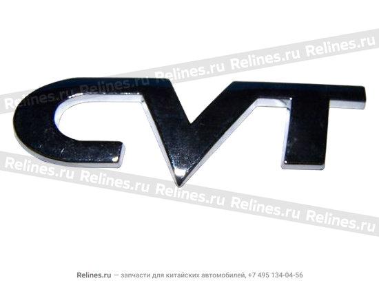 CVT - emblem - A15-3903029