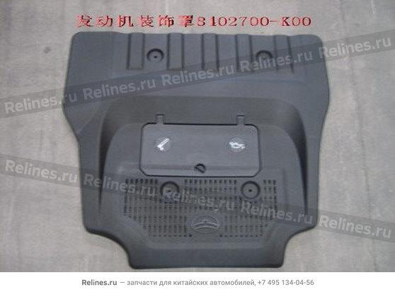 Петля капота левая - 8402700-K00