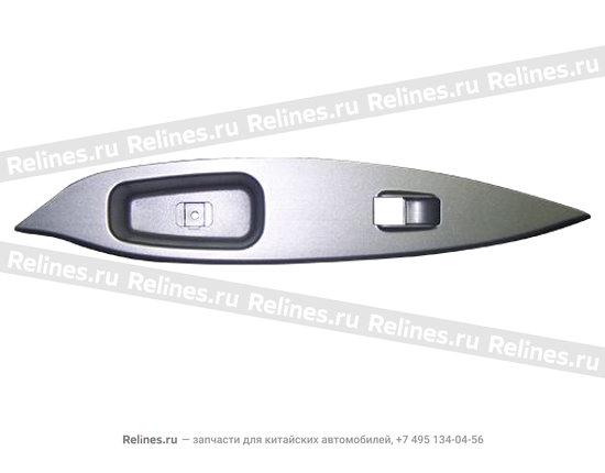 Handrest cover-rr door LH - A15-3746071