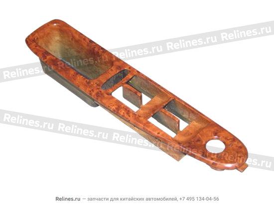 Cover - FR dr arm rest LH - A15-6102571BD