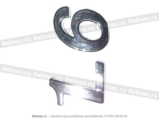 Эмблема (1.6) - A15-3903035