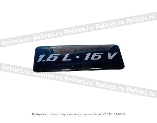 Б░1.6L.A6Vб▒ - emblem - A15-6102955