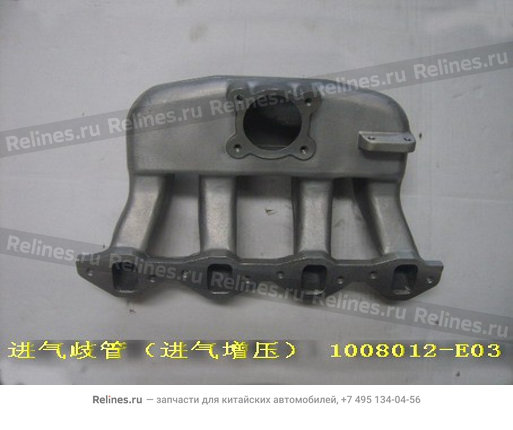 "Изображение продукта ""Air intake manifold(intake supercharge)"""
