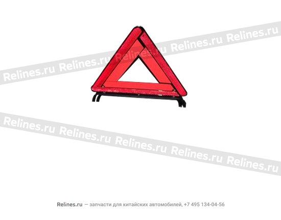 Warnning plate - quarter - A11-8208030