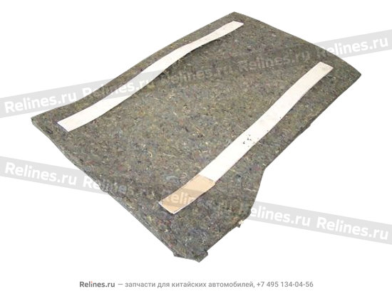Cushion,right rear - A11-8210018