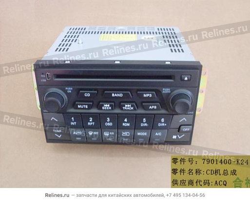 Блок управления климат-контролем и магнитолой - 7901400-K24