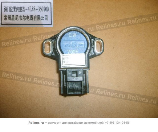 """Изображение продукта """"Accelerator position sensor"""""""