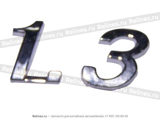Б░1.3б▒ - emblem - A15-3903025BA