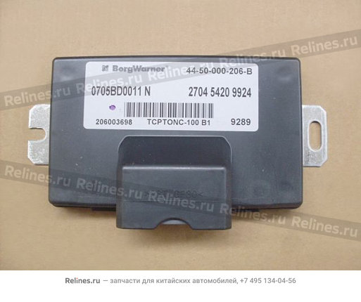 Блок управления электрораздаткой - 3624100-K09
