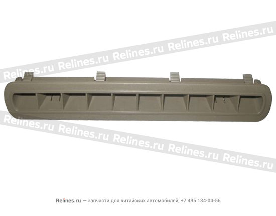 Defroster - FR window - A15-5305041BH