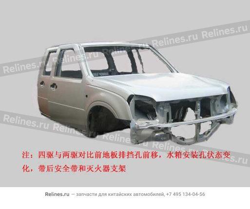 Фонарь подсветки багажника - 5000000-B52