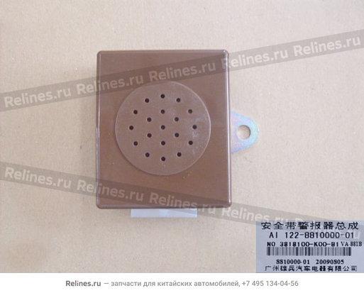 Зуммер непристегнутого ремня - 3818100-K00-B1