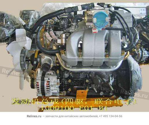 Engine assy(4WD ue) - 1000100-E01-B1