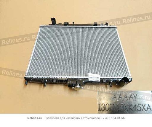 Радиатор охлаждения двигателя Hover H3 New - 1301100XK45XA