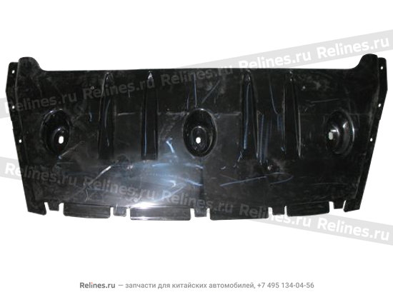 Guide plate - chassis - A15-5304001