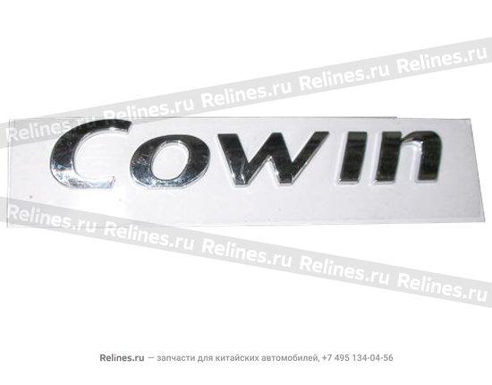 Emblem-cowin - A15-3903033