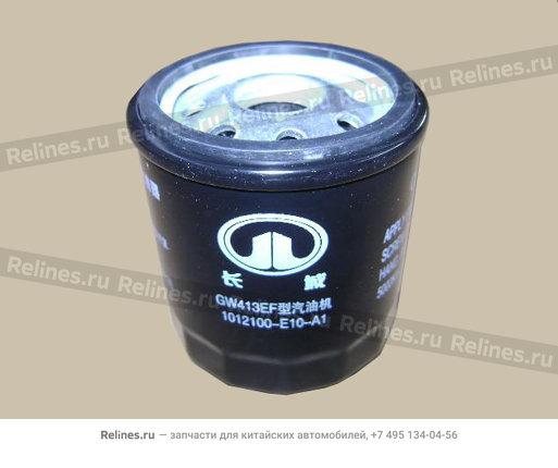 Фильтр масляный - 1012100-E10