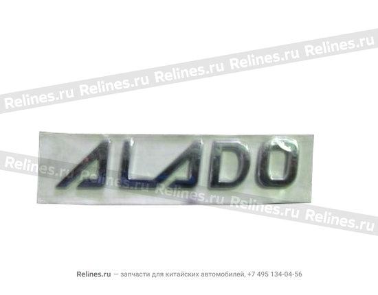 Emblem-alado - A11-3903081