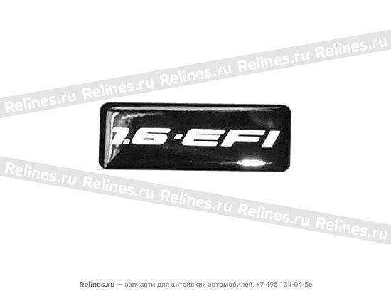 Эмблема (1.6 EFI) - A11-6102955