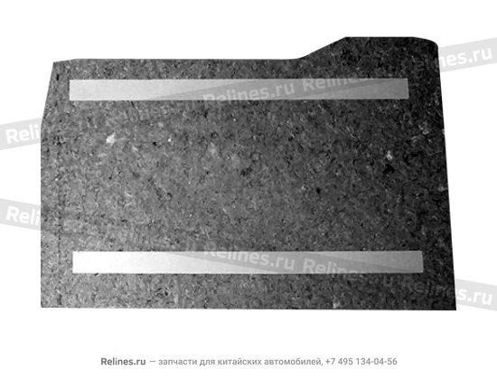 Pad floor end - A11-5101081