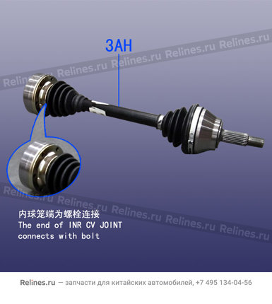 Привод колеса левый - A11-2203010AE