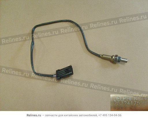 Датчик кислородный (лямбда-зонд)  - SMW250480