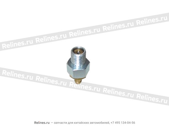 Safety valve assy - evaporator - A15-1143152