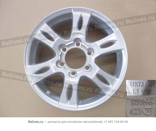 Диск колеса литой (6 спиц) (модель 2010 года) - 3101101-K84