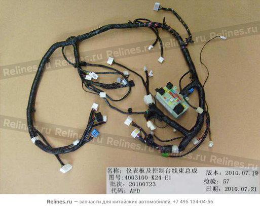 Жгут проводов подкапотный - 4003100-K24-E1