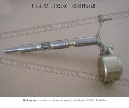 Рычаг КПП продольного переключения - H314.5A-1702240