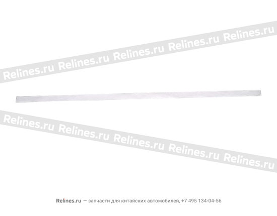 Diaphragm,rear bumper - A11-6102923