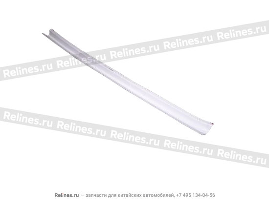 Rail L roof-outer