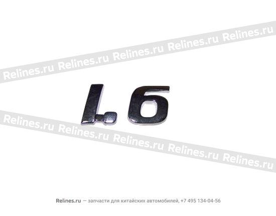 Эмблема (1.6) - A15-3903025