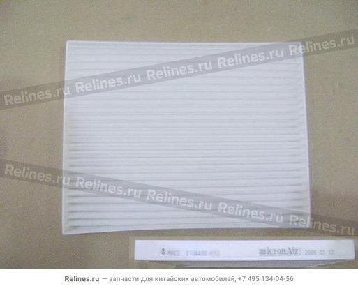 Фильтр салона (для а/м 2013 г) - 8104400-K12