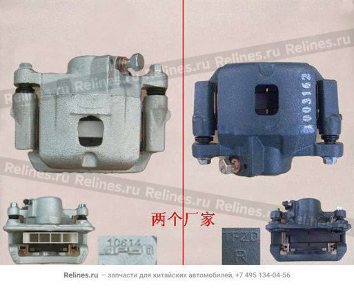Суппорт тормозной задний правый - 3502200-K00