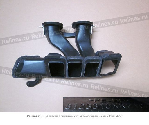 """Изображение продукта """"Central air duct assy"""""""
