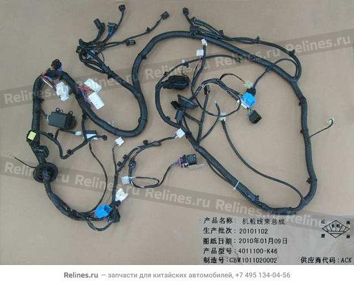 Жгут проводов подкапотный - 4011100-K46