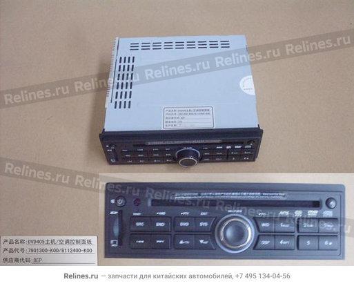 Магнитола DVD (супер люкс) - 7901300-K00-A1