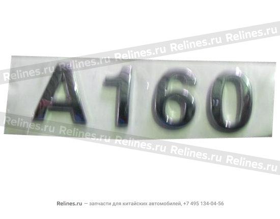EMBLEM-AL160 - A11-3903083