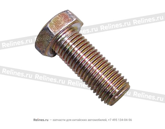 Screw - check - A11-8212013