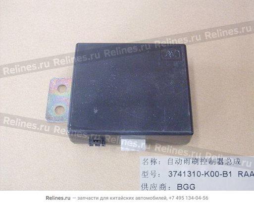 Блок управления датчиком дождя - 3741310-K00-B1