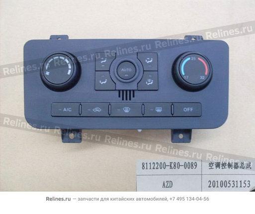 Блок управления климат контролем (новый салон) (2 регулятора) - 8112200-K80-0089