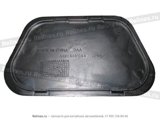 Заглушка заднего крыла - A11-5101103