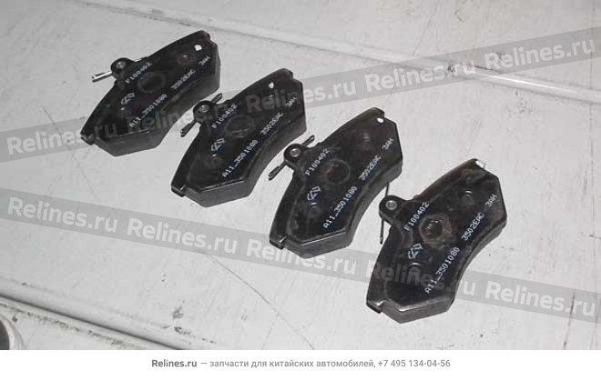 Brake pad-fr one set